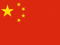 Chinese-flag-200x150