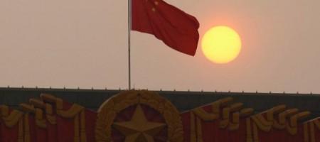 640_china-flag